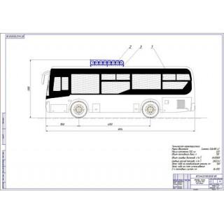 Дипломная работа на тему Перевод на газ автобуса Yutong ZK6852HG