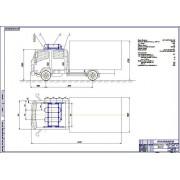 Перевод на газ автомобиля Naveco C-300