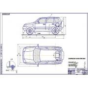 Перевод на газ ВАЗ-2123