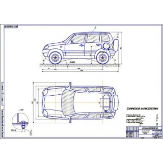 Дипломная работа на тему Перевод на газ ВАЗ-2123
