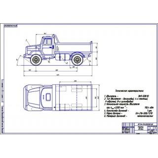 Дипломная работа на тему Перевод на газ ЗиЛ-4331