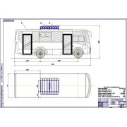 Перевод на газ автобуса ПАЗ-320403-24