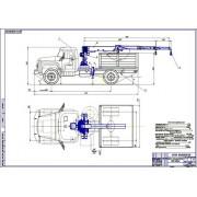 Проект модернизации ЗиЛ-4314.10 путём установки кран манипулятора