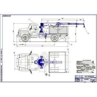 Дипломная работа на тему Проект модернизации ЗиЛ-4314.10 путём установки кран манипулятора