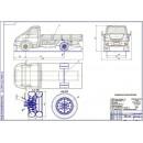 Модернизация трансмиссии автомобиля ГАЗ-3310 путем разработки задних мотор-колес
