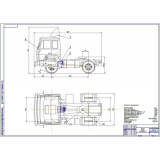 Дипломная работа на тему: Проект механизма дистанционного управления коробкой передач автомобиля МАЗ-5420
