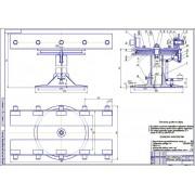 Совершенствование организации и технологии работы агрегатного участка на авторемонтном предприятии