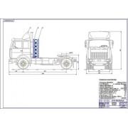 Применение компримированного природного газа в качестве моторного топлива для автомобиля МАЗ-543208