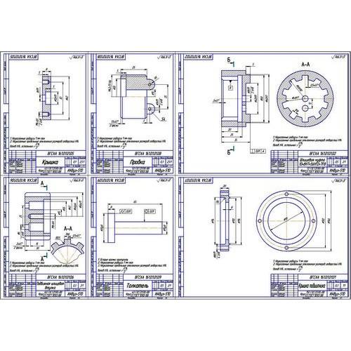 работа на тему Модернизация гидромеханической передачи автобуса  Дипломная работа на тему Модернизация гидромеханической передачи автобуса ЛиАЗ 5256