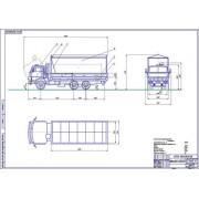 Улучшение эксплуатационных свойств автомобиля КамАЗ-53212 путем модернизации кузова