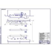 Реконструкция и совершенствование организации труда зоны технического обслуживания ТО-1