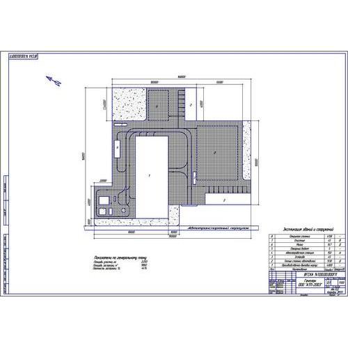 работа на тему Реконструкция зоны второго технического обслуживания  Дипломная работа на тему Реконструкция зоны второго технического обслуживания