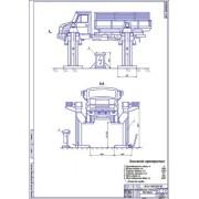 Организация и технология ТО и ремонта подвижного состава