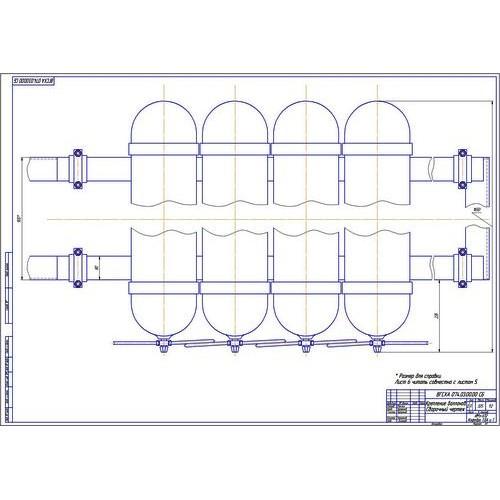 работа на тему Модернизация системы питания автомобиля КамАЗ  Дипломная работа на тему Модернизация системы питания автомобиля КамАЗ 6520 60 для работы на компримированном природном газе