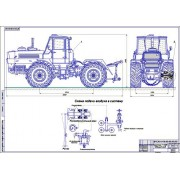 Трактор Т-150К установка подкачки колёс