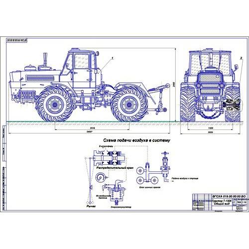 Дипломная работа на тему Трактор Т К установка подкачки колёс