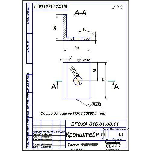 работа на тему Модернизация системы питания ВАЗ перевод  Дипломная работа на тему Модернизация системы питания ВАЗ 21214 перевод на газ