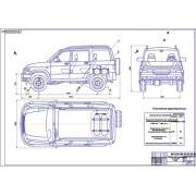Модернизация системы питания УАЗ-3163 - перевод на газ