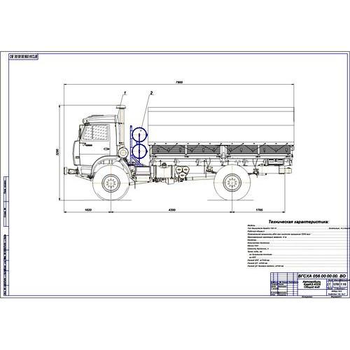 Дипломная работа на тему Модернизация системы питания КамАЗ  Дипломная работа на тему Модернизация системы питания КамАЗ 4326 перевод на газ