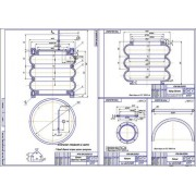 Задняя пневмоподвеска на тягач категории N3