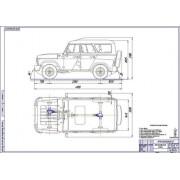 Принудительная блокировка межколёсных дифференциалов на УАЗ-3151 (Хантер)