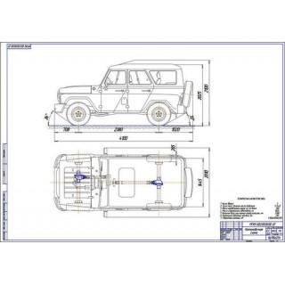 Дипломная работа на тему Принудительная блокировка межколёсных дифференциалов на УАЗ-3151 (Хантер)