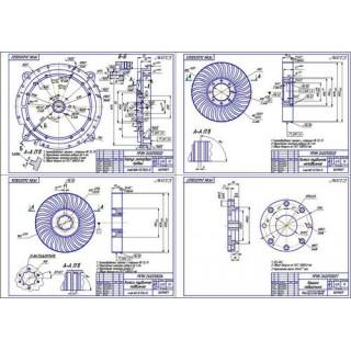 Дипломная работа по теме Установка вторичного ретардера (тормоз-замедлитель) на КамАЗ-65225