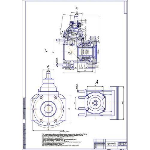 Дипломная работа на тему Модернизация рулевого управления КамАЗ