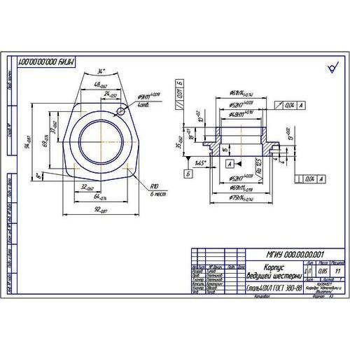 работа на тему Модернизация рулевого управления КамАЗ  Дипломная работа на тему Модернизация рулевого управления КамАЗ 5320