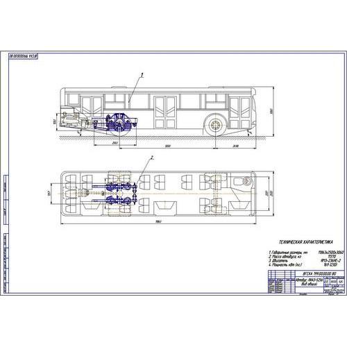 """автобуса ЛиАЗ-5256"""""""
