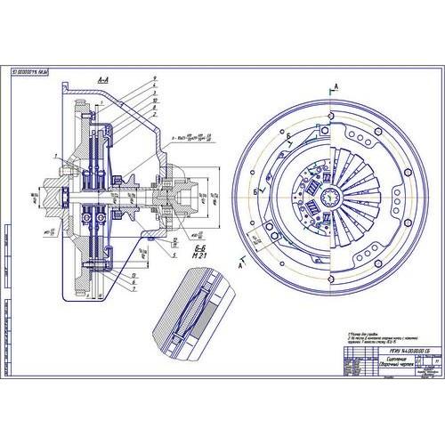 Дипломная работа на тему Двухдисковое сцепление на автомобиль  Дипломная работа на тему Двухдисковое сцепление на автомобиль категории М1