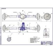 Усиленный задний мост автомобиля ВАЗ-2121 (Нива)