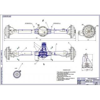 """Дипломная работа на тему """"Усиленный задний мост автомобиля ВАЗ-2121 (Нива)"""""""