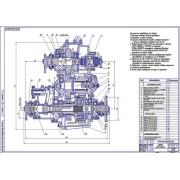 Разработка несимметричного дифференциала раздаточной коробки автомобиля КамАЗ