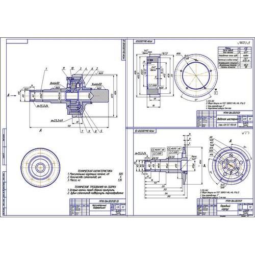 работа на тему Разработка несимметричного дифференциала  Дипломная работа на тему Разработка несимметричного дифференциала раздаточной коробки автомобиля КамАЗ