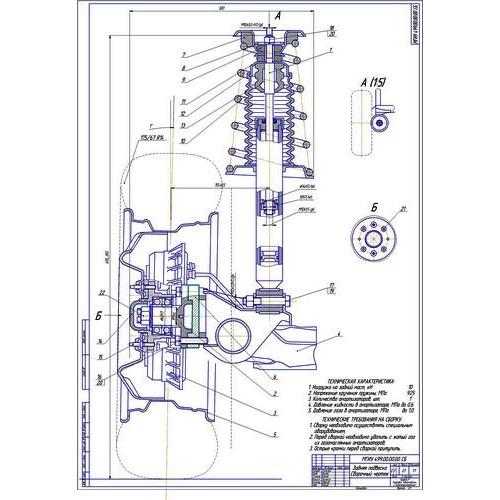 работа на тему Задняя модернизарованная подвеска на автомобиль  Дипломная работа на тему Задняя модернизарованная подвеска на автомобиль ВАЗ 2114