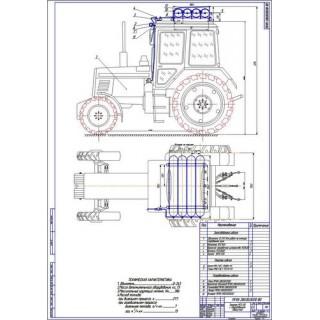 Дипломная работа на тему Перевод трактора МТЗ-82 на газ