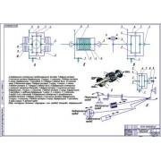 Разработка самоблокирующегося дифференциала заднего моста автомобиля ГАЗ-33106
