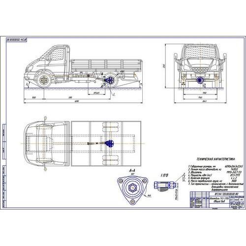работа на тему Разработка самоблокирующегося дифференциала  Дипломная работа на тему Разработка самоблокирующегося дифференциала заднего моста автомобиля ГАЗ 33106