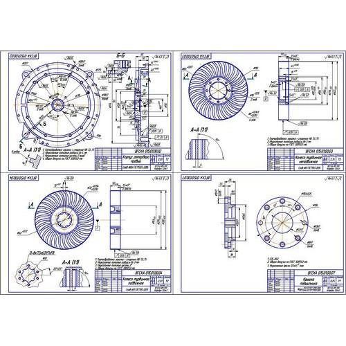 Дипломная работа на тему Модернизация трансмиссии автомобиля  Дипломная работа на тему Модернизация трансмиссии автомобиля КамАЗ 65225 путём установки тормоза замедлителя