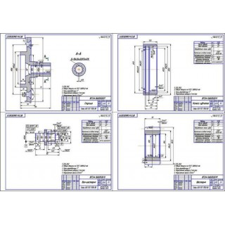 """Дипломная работа на тему """"Разработка гибридной трансмиссии на автомобиль ГАЗ-2705"""""""