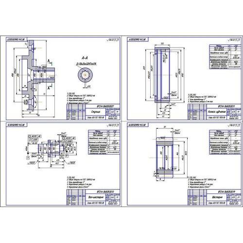 Дипломная работа на тему Разработка гибридной трансмиссии на  Дипломная работа на тему Разработка гибридной трансмиссии на автомобиль ГАЗ 2705