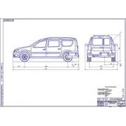 Модернизация системы питания автомобиля Лада Ларгус  для работы  на компримированном природном газе