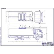 Модернизация системы питания автомобиля КамАЗ-532130 для работы на компримированном природном газе
