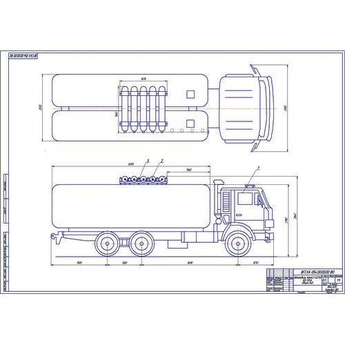 Дипломная работа на тему Модернизация системы питания автомобиля  Дипломная работа на тему Модернизация системы питания автомобиля КамАЗ 532130 для работы на компримированном природном газе