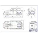 Перевод автомобиля УАЗ-3151 (Хантер) на газ