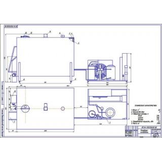 Дипломная работа по теме Первичная обработка молока - танк-охладитель