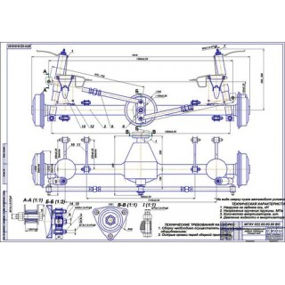 """Дипломная работа на тему """"Задняя модернизированная подвеска ГАЗ-3110"""""""