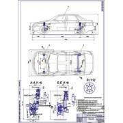 Модернизированная подвеска ВАЗ-21730