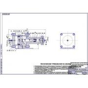 Подушки безопасности ВАЗ-1118 Калина